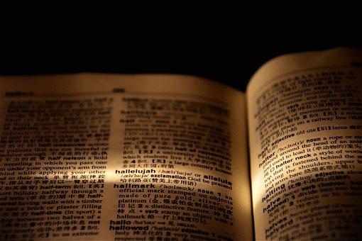 Hallelujah, Dictionary, Page, Light